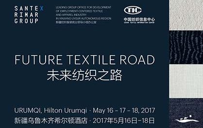 Future Textile Road, a dialogue between Xinjiang, China and Europe