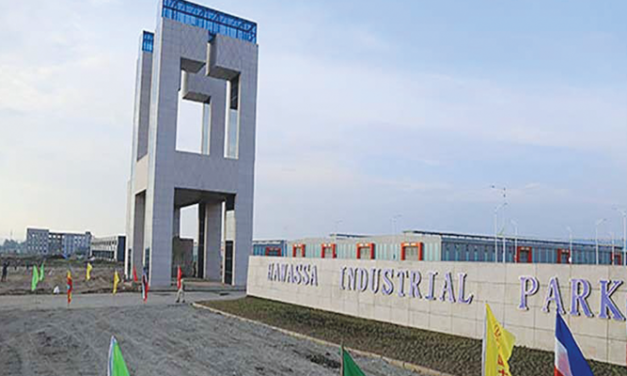 Two industrial parks to become operational in Ethiopia