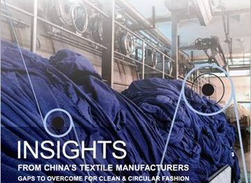 C&A highlights Gaps to overcome for circular fashion