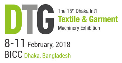 SHIMA SEIKI to exhibit at DTG 2018