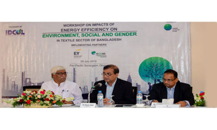 Bangla textile sector to be energy efficient