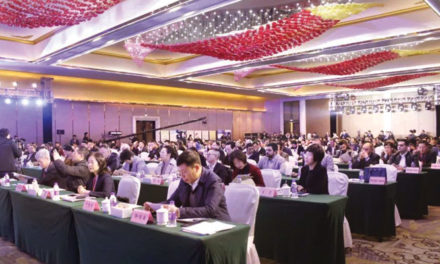 15th Bamboo Union Representative Conference takes place in China
