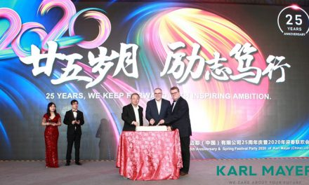 Karl Mayer (China) celebrates its 25th anniversary in Changzhou
